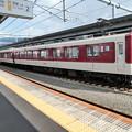 Photos: 近鉄:1252系(1274F)・9020系(9037F・9039F)-01