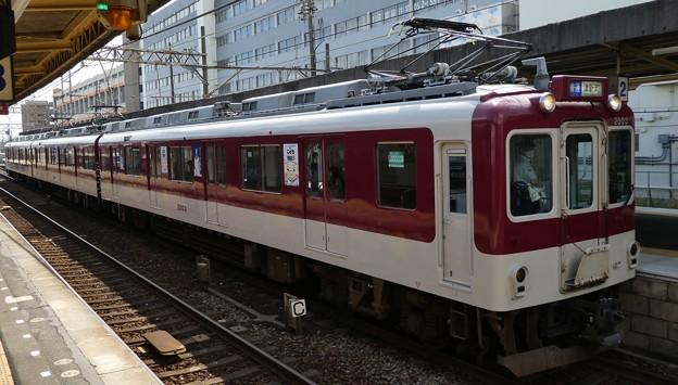 近鉄:2800系(2803F)-01