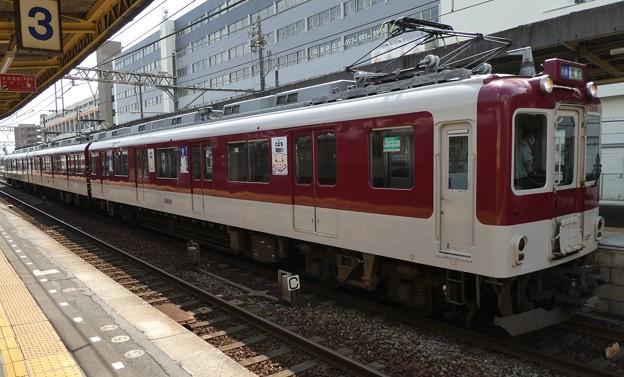 近鉄:2800系(2801F)-01