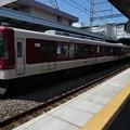 近鉄:5211系(5111F)・9000系(9003F)-01