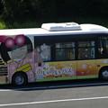 Photos: あいあいバス-01