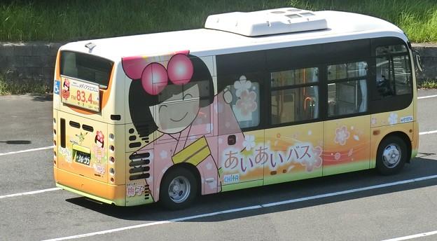 あいあいバス-02