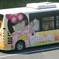 Photos: あいあいバス-02