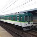 Photos: 京阪:1000系(1501F)-07