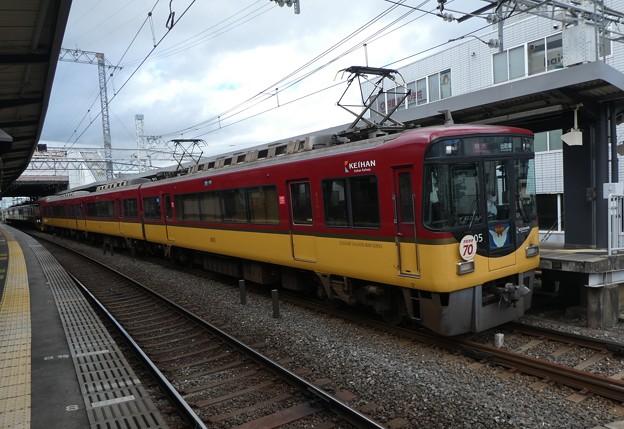 京阪:8000系(8005F)-07