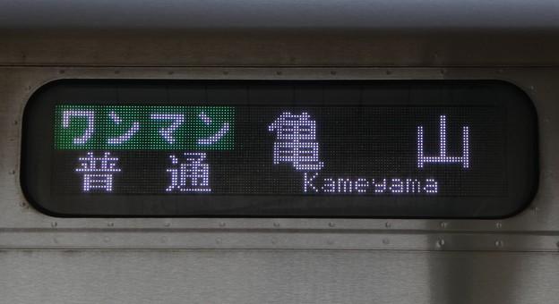 JR東海キハ25系:ワンマン 普通 亀山