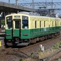 Photos: 近鉄:1440系(1438F)-02