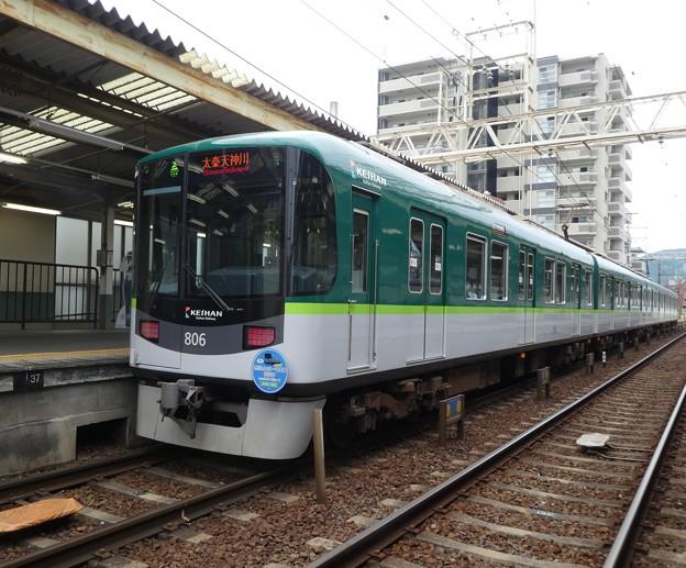 Photos: 京阪:800系(805F)-04