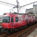 Photos: 京阪:600形(609F)-09