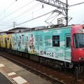 Photos: 京阪:600形(609F)-10