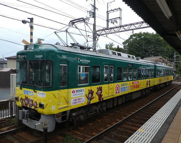 京阪:700形(701F)-06