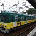 Photos: 京阪:700形(701F)-06