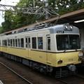 Photos: 京阪:600形(603F)-03
