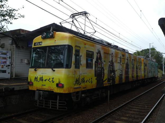 京阪:600形(609F)-11
