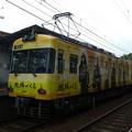 Photos: 京阪:600形(609F)-11