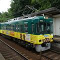 Photos: 京阪:700形(701F)-07