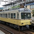 Photos: 京阪:600形(603F)-04