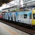 Photos: 京阪:600形(609F)-12