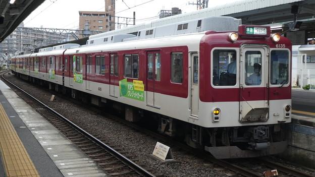 近鉄:6020系(6049F)-01