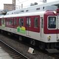 Photos: 近鉄:6020系(6049F)-01