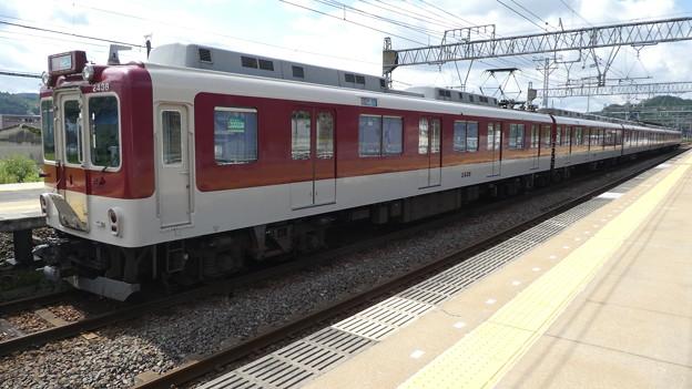 近鉄:2430系(2438F)・2410系(2418F)-01