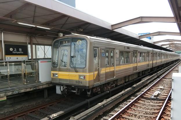 名古屋市交通局:5050形(5176F)-01