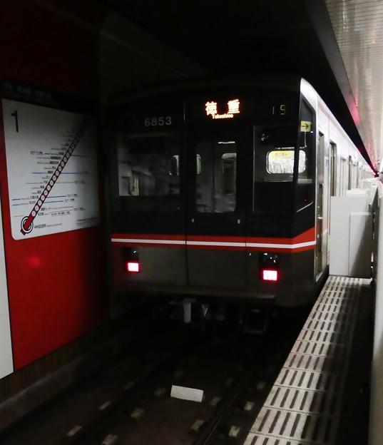 名古屋市交通局:6050形(6153F)-01