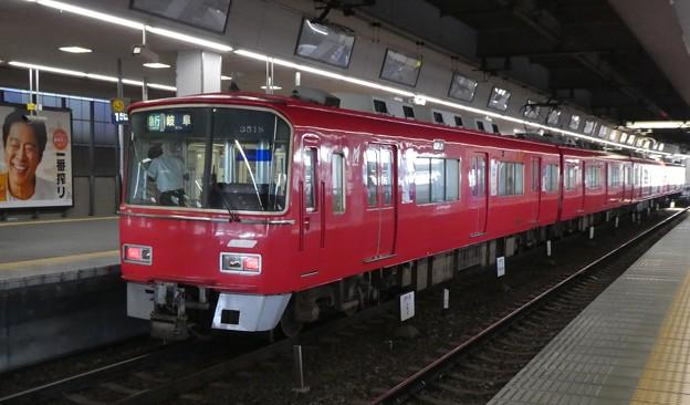 名鉄:3500系-10