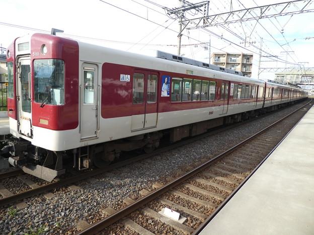 近鉄:5211系(5111F)・9000系(9004F)-01