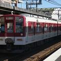 近鉄:5800系(5812F)・1233系(1243F)-01