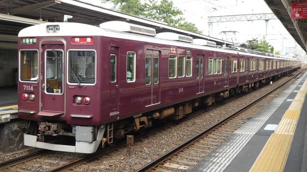 阪急:7000系(7014F)-03
