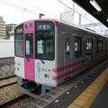 Photos: 阪神:5500系(5912F)-01