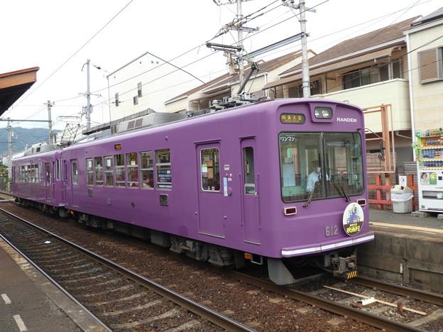 嵐電:モボ611形(612)・モボ501形(501)-01