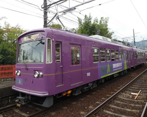 嵐電:モボ501形(502)・モボ101形(106)-01