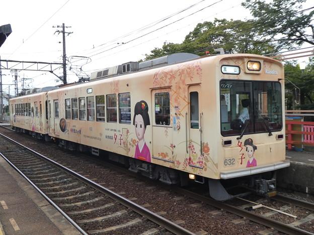 嵐電:モボ631形(632・633)-01