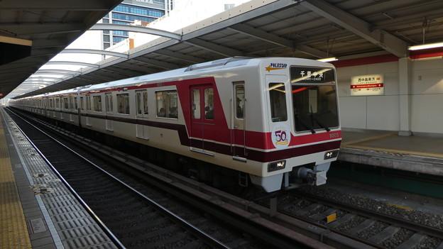 北大阪急行:8000系(8003F)-05