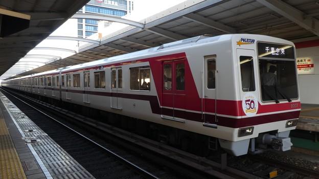 北大阪急行:8000系(8007F)-03