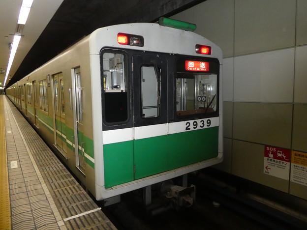 大阪メトロ:20系(2639F)-01