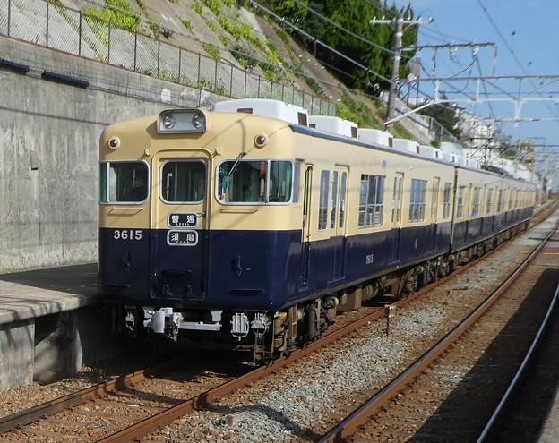 山陽:3000系(3030F)-04