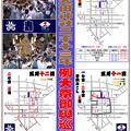 Photos: 太田神社御本社神輿渡御順路