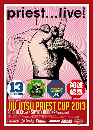 priest_live_Tokushima