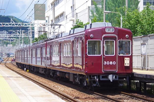 阪急3000系(看板車)