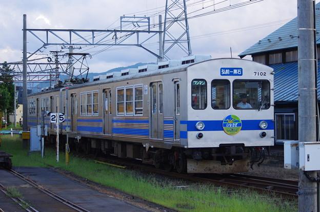 弘南鉄道7100系