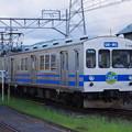 Photos: 弘南鉄道7100系