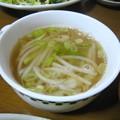 Photos: もやしスープ…