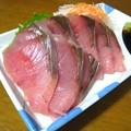 Photos: 天然のハマチのお作り298円也…