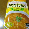 Photos: ハチ食品チキンマサラカレー…