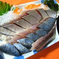 Photos: しめ鯖…