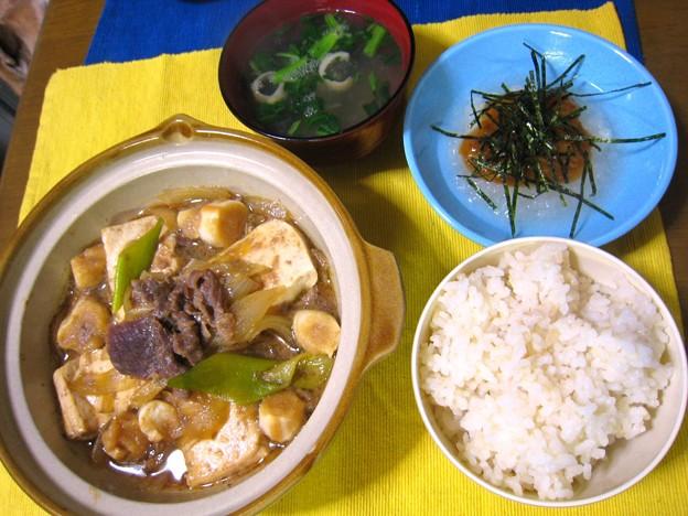 肉豆腐(´ω`)♪・・・