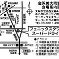写真: 案内地図_版下